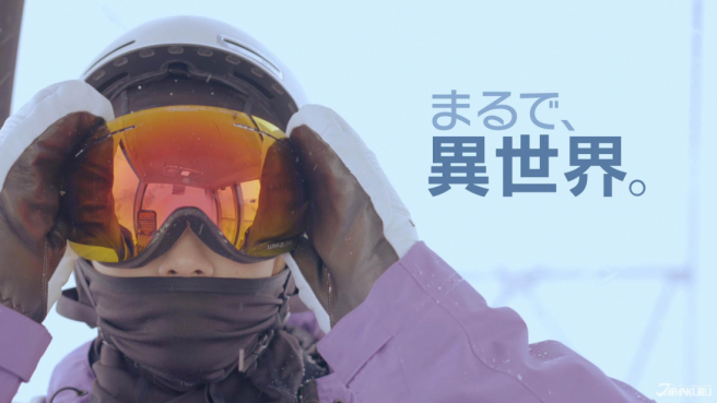 Glamorous Niseko: Another World of Powder Snow Skiing & Nightlife (15s)