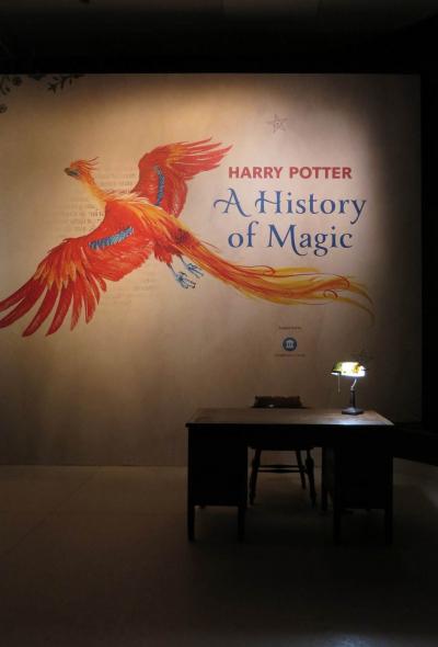 แฮร์รี่ พอตเตอร์ Harry Potter: A History of Magic (โกเบ)