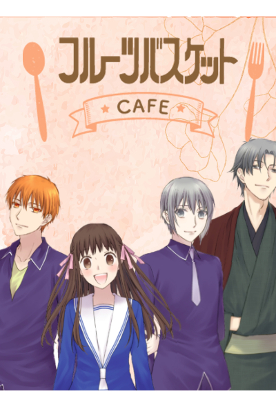 Fruits Basket Pop-Up Cafe (Tokyo)