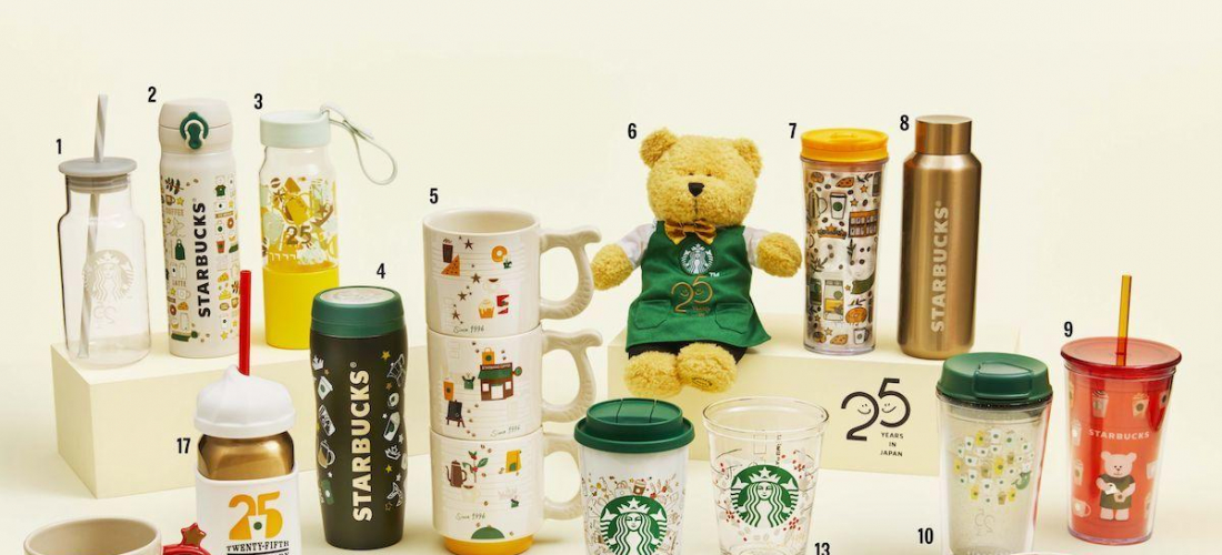 Starbucks Celebrates 25 Years in Japan with Limited-Edition Merchandise and Teddy Bears