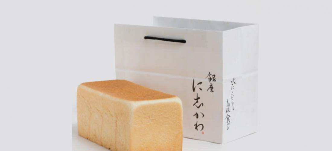 코로나와 함께 일본에 부는 '고급 식빵' 붐