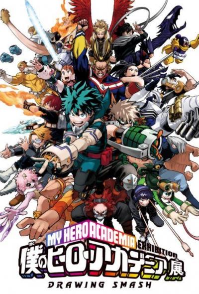 งานนิทรรศการ My Hero Academia Exhibition: Drawing Smash (โอซาก้า)