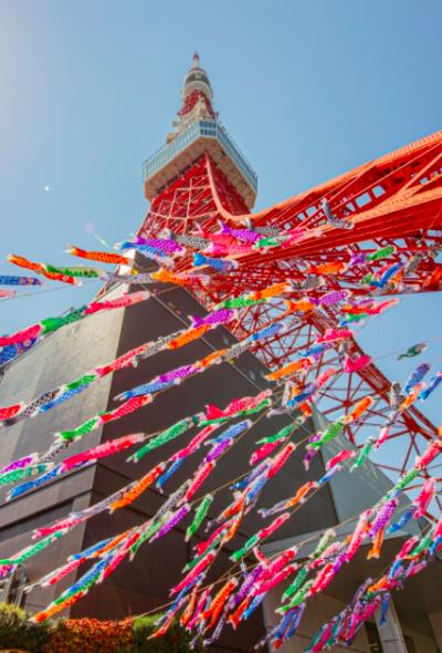 Tokyo Tower Koi Nobori (333 Carp Streamers)