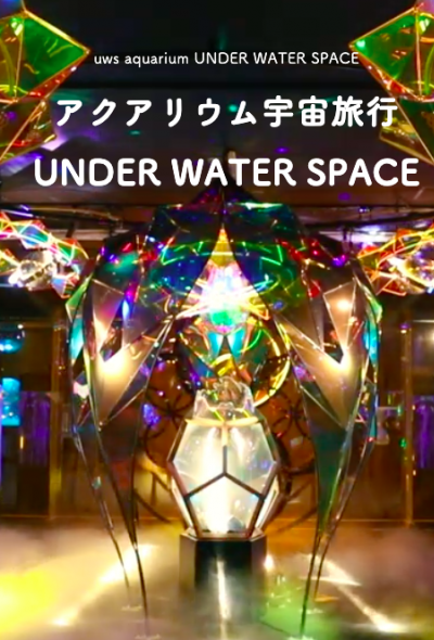 Under Water Space - Outer Space Aquarium (Yokohama)