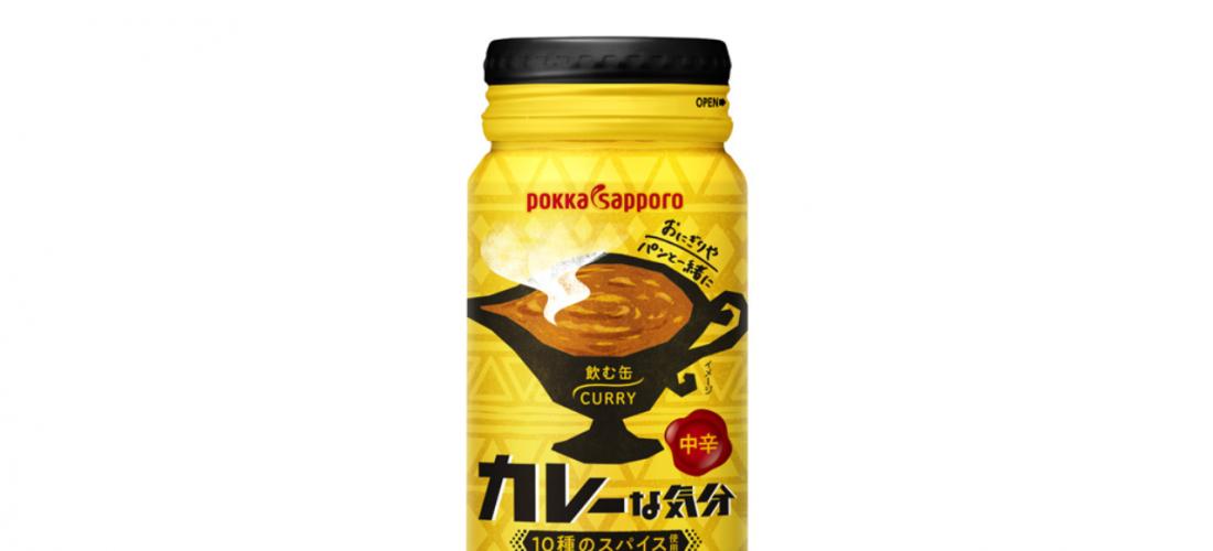 일본의 캔 음료, 드디어 이 경지까지?