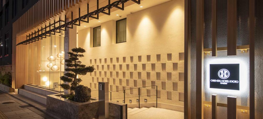 京都住宿新推薦:鴨川旁近清水寺  飯店與文化藝廊合一的Oriental Hotel Kyoto Gallery