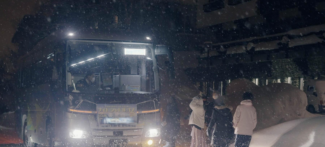 防疫中的新突破  日本最高滑雪場志賀高原雪季免費夜間巴士開跑