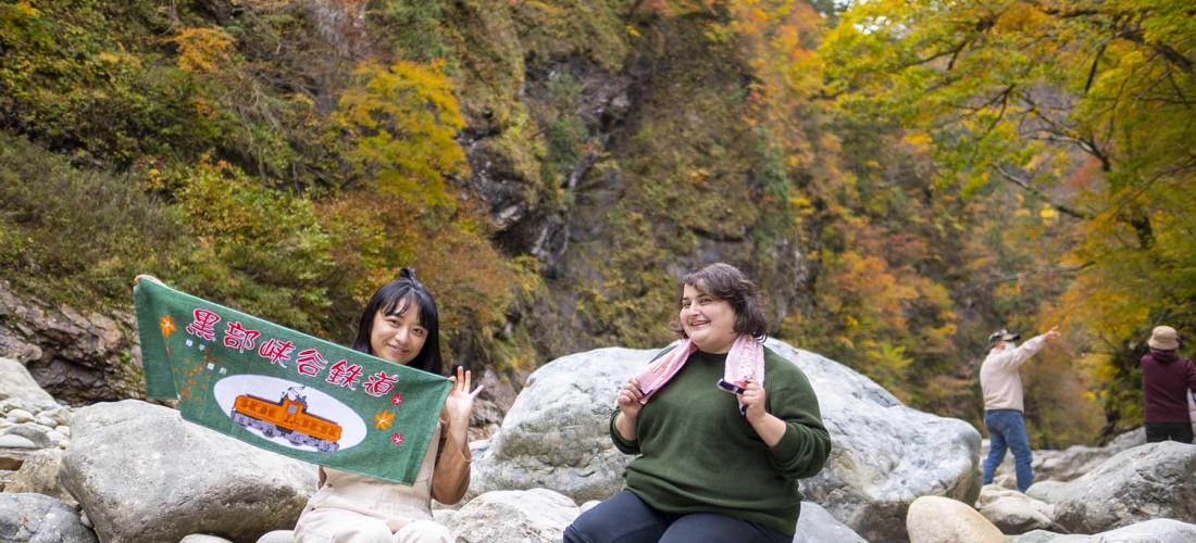 【日本中部賞楓】黑部峽谷小火車紅葉溫泉旅 鐵道與滿山谷的秋紅
