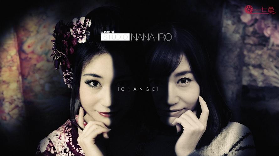 STUDIO NANA-IRO | Transformez-vous en Beauté Japonaise!