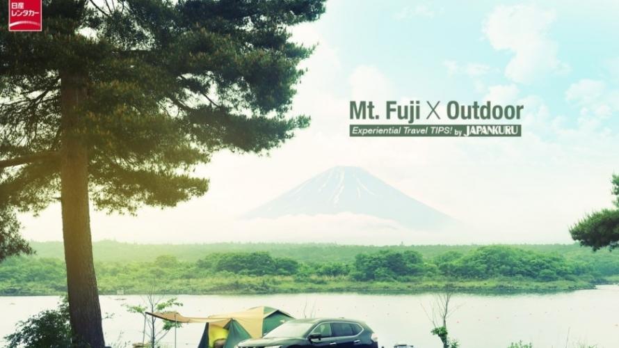 FUJIGOKO|Profitez des 5 Lacs entourant le Mont Fuji!