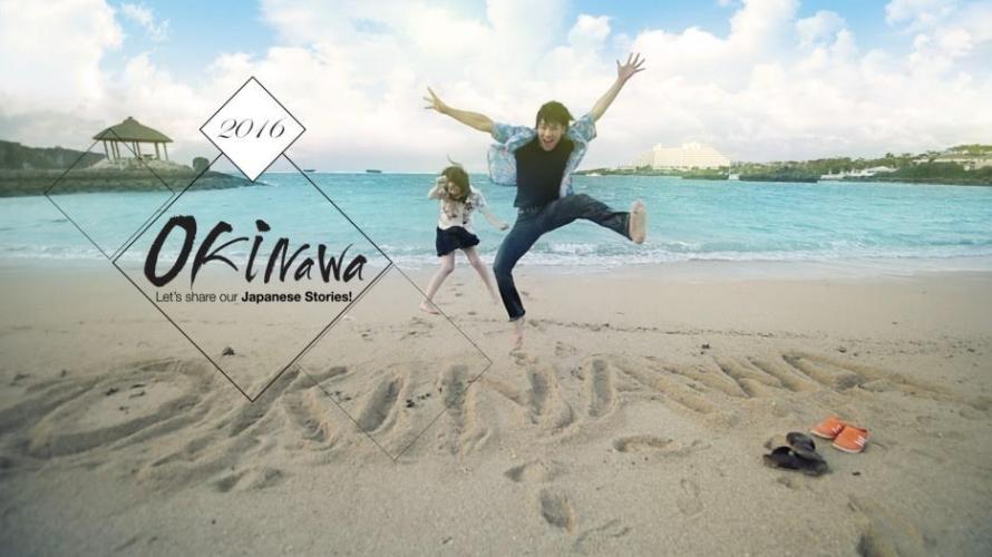 OKINAWA | Délaissez l'Hiver pour des Vacances Tropicales!