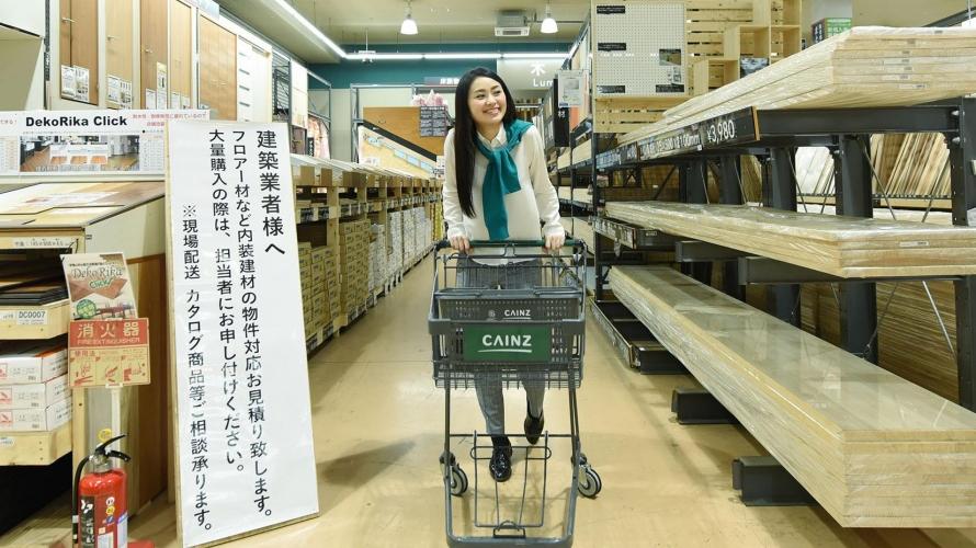名古屋城/鰻魚三吃/日本HOME CENTER - CAINZ購物體驗