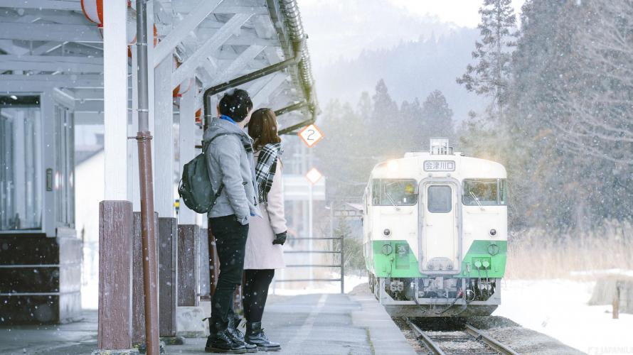 FUKUSHIMA   Embarquez pour un Voyage Romantique sur la Ligne Tadami Jour ①