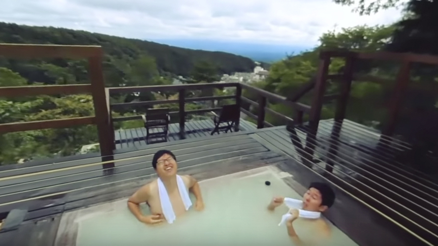 Best View Open-air Bath~ Relax in a Great Nasu Hot Spring Ryokan Hotel