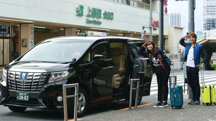搭乘便利出租车LIMOTAXI来场东京近郊的一日游 - 那须篇