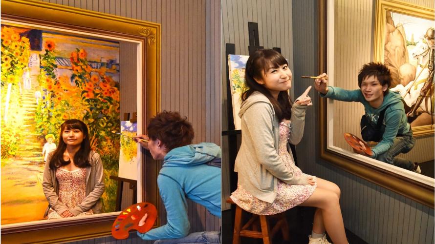 พิพิธภัณฑ์ 3D สนุกราวกับสัมผัสได้ -Nasu Trick Art-