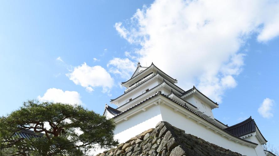 FUKUSHIMA   Découvrez Aizu, Région empreinte de l'Histoire Samurai