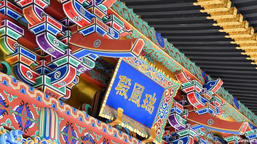 仙台观光推荐★凸显桃山文化的华丽建筑瑞凤殿