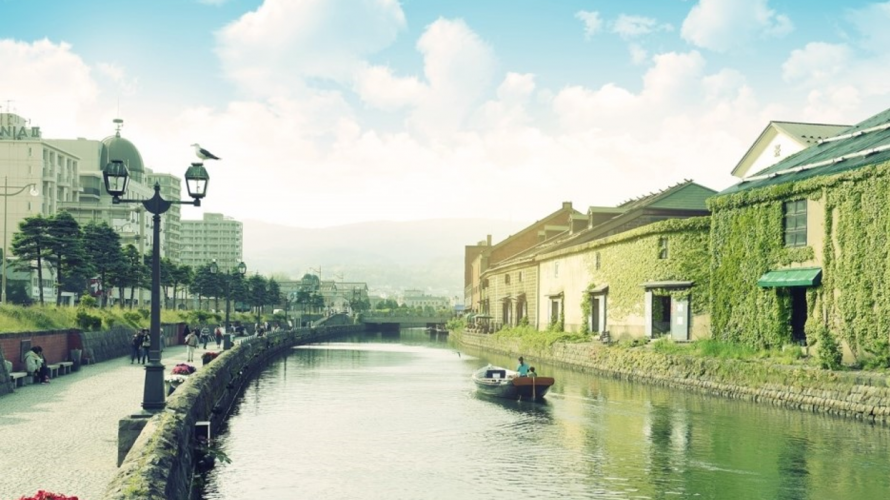 北海道观光推荐★《情书》中的浪漫之城小樽观光推荐