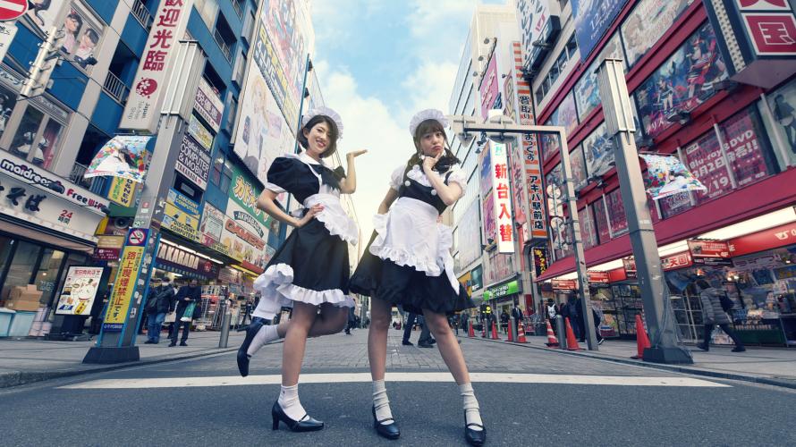 @HOME CAFE | Le Meilleur Maid Café d'Akihabara