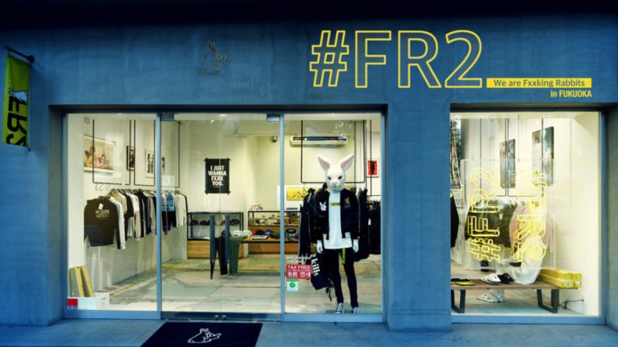 福冈旅行购物攻略 日本流行时尚潮牌 #FR2