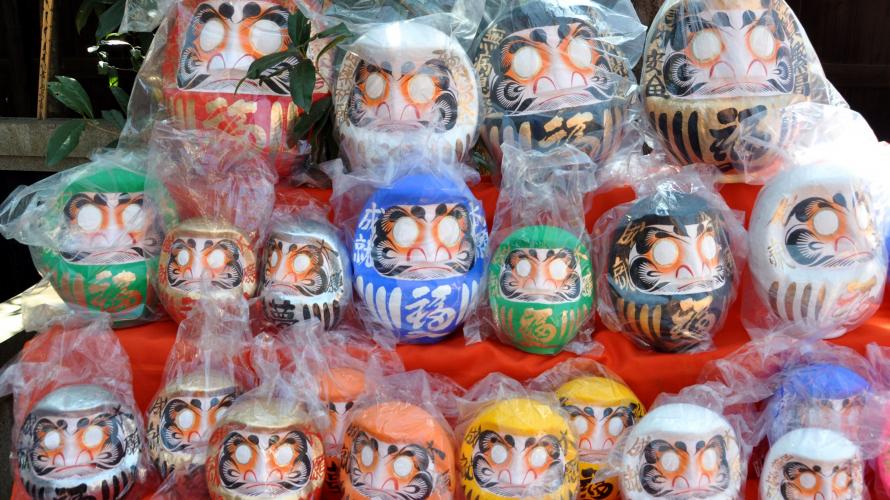 DARUMA MATSURI (だるま祭り) |  Le Festival des Daruma au Jindai-ji