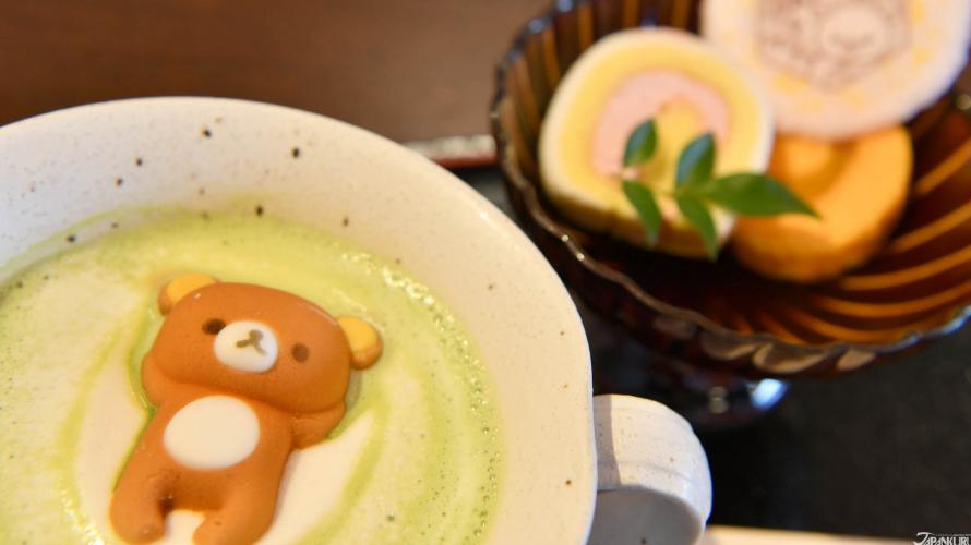 京都嵐山拉拉熊茶房:讓人好想吃又難下手的療癒打卡系萌美食