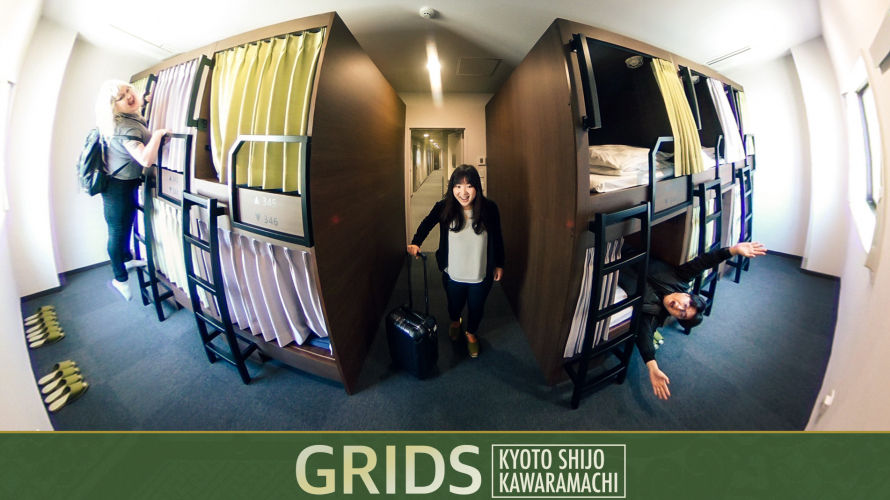 ◪ GRIDS KYOTO SHIJO KAWARAMACHI ◪ โฮสเทลที่เป็นมิตรกับสายแบกเป้