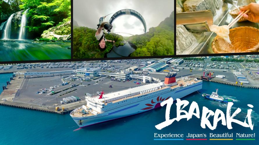 Guide de voyage au Japon ★Endroits essentiels dans la préfecture d'Ibaraki