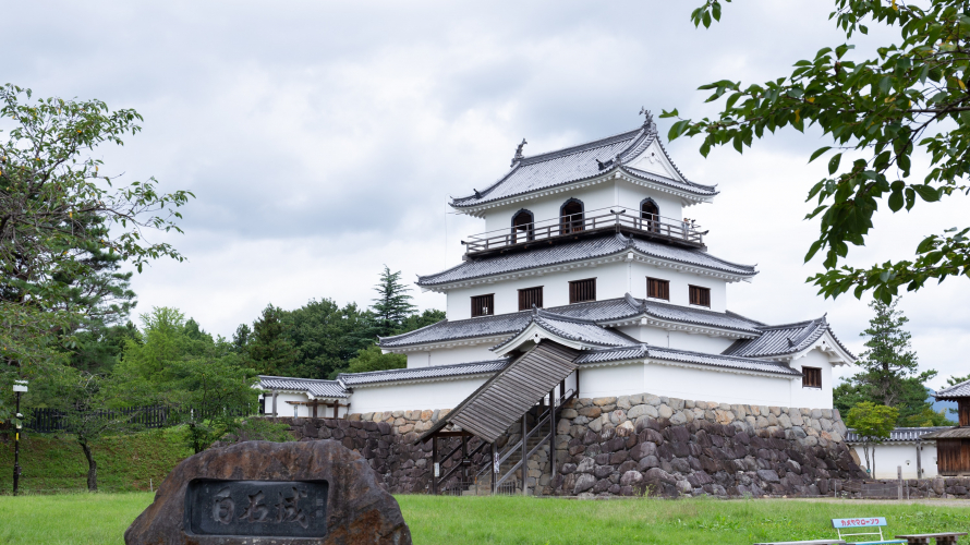 Shiroishi Castle - Following in the Footsteps of Sendai's Katakura Clan