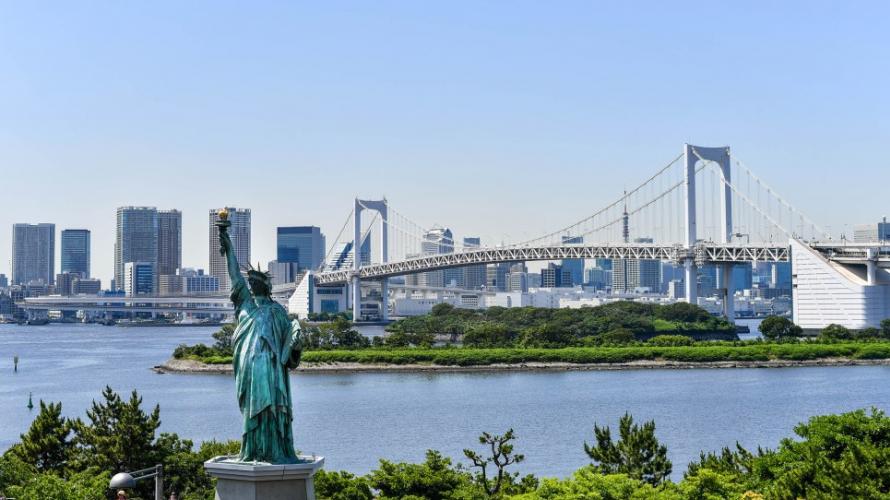 ก้าวแรกสู่โอลิมปิกและพาราลิมปิก โตเกียว 2020
