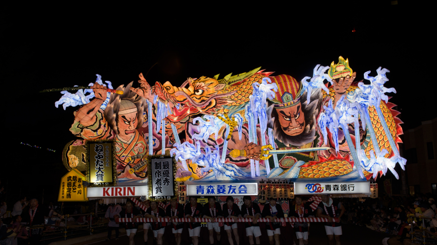 The 3 Great Festivals of Tohoku - 3 Must-See Summer Events in Northern Japan