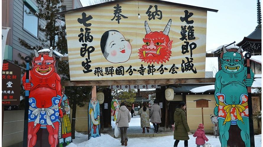 把鬼赶出去!把福招进来!关于日本的「撒豆节」!