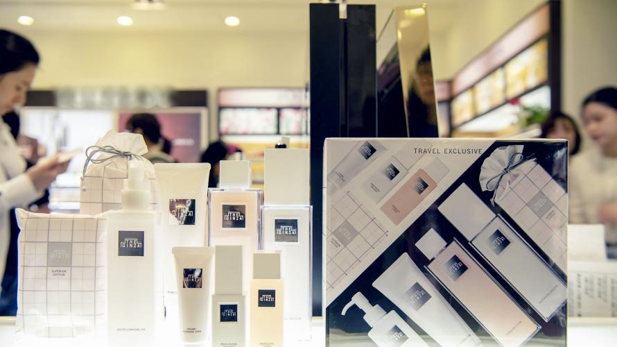 Một trong những thương hiệu mỹ phẩm chăm sóc da tốt nhất của Nhật Bản THE GINZA: BỘ SƯU...