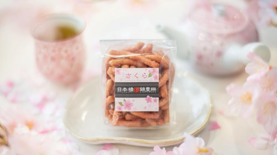 东京伴手礼必买的日式点心 日本桥锦丰琳的花林糖
