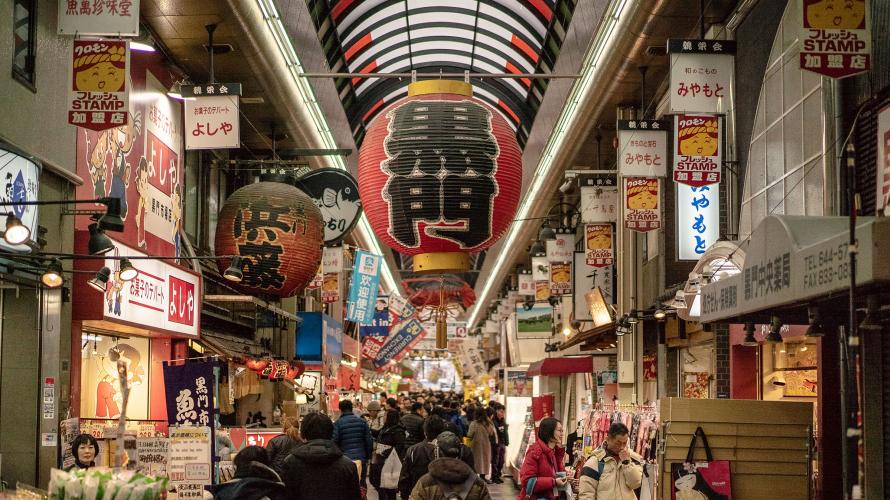 大阪人的美食心臟:黑門市場
