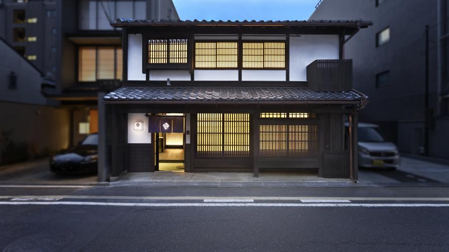 교토 전통가옥을 개조한 숙박시설 'Kyo no Ondokoro'