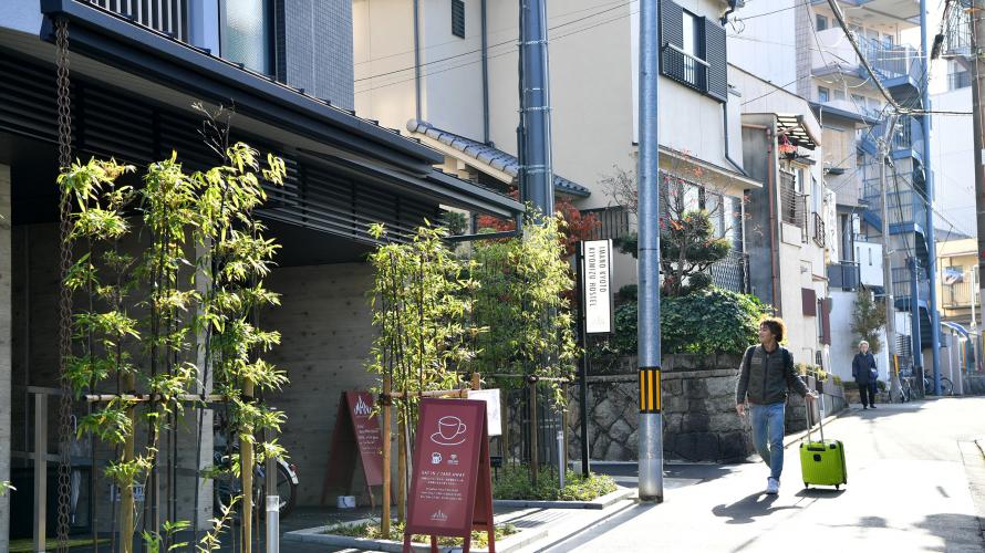 IMANO KYOTO KIYOMIZU HOSTEL: Nhà nghỉ bình dân nhưng sang trọng nằm tại một vị trí tuyệt...