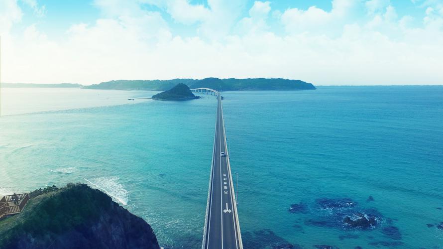 Cầu Tsunoshima Ohashi: Cây cầu đẹp nhất Nhật Bản