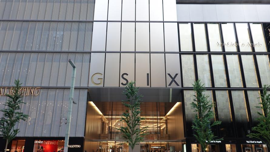 Mua sắm ở Tokyo? Yêu sự hoa mỹ của Ginza? Hãy đến ngay GINZA SIX!