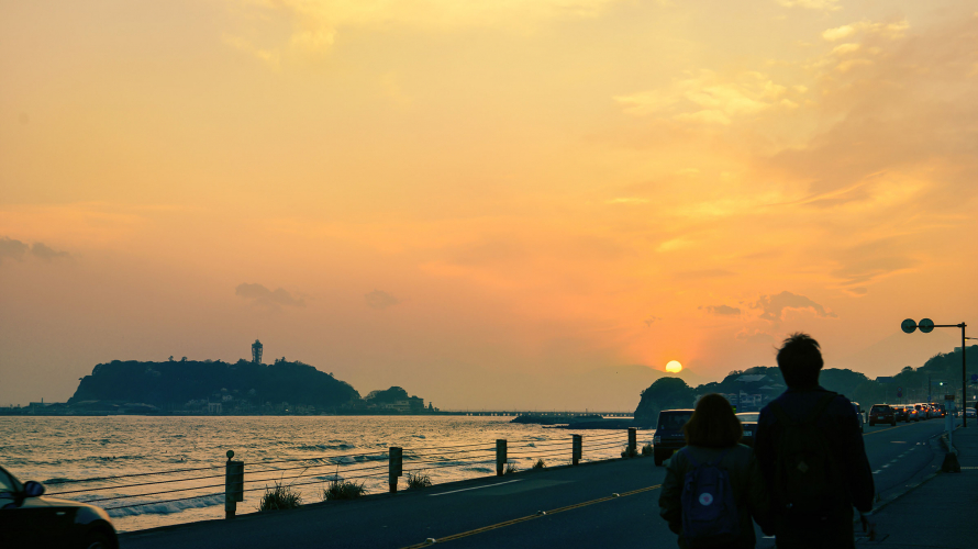 鎌倉、七里ヶ浜でロマンチックな夕暮れ時を!