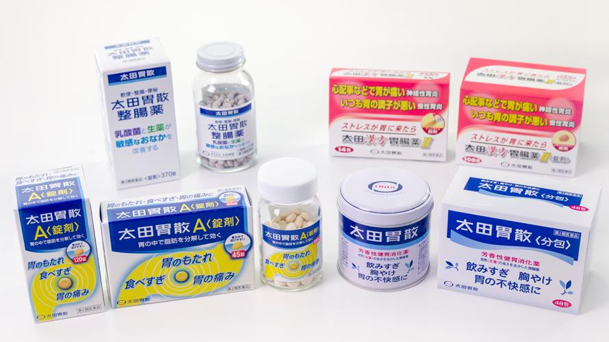 日本药妆必买:国民肠胃药太田胃散系列 一次完全分享!