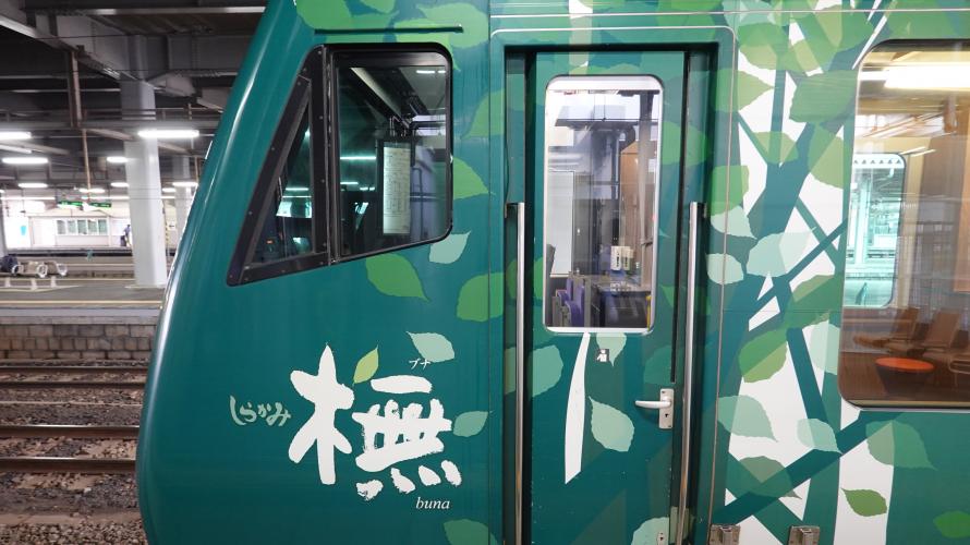 Trải nghiệm mùa hè Nhật Bản trên những chuyến tàu vui vẻ
