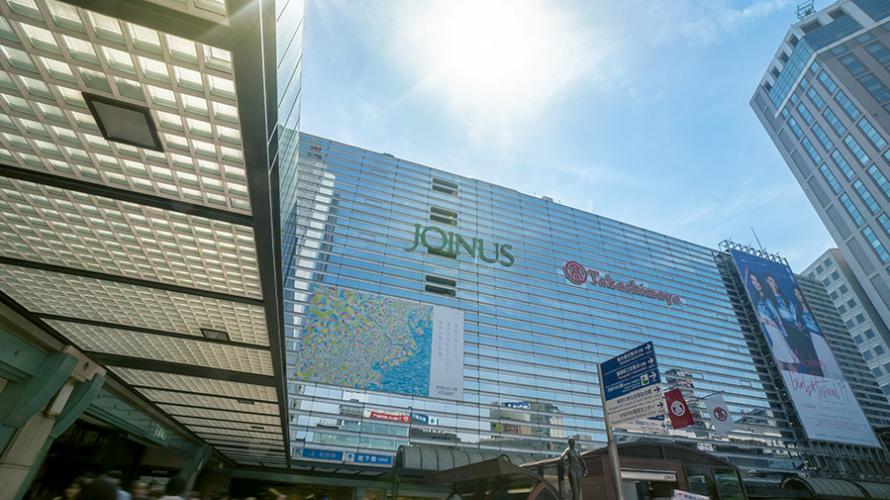横滨一日游行程这样排 在JOINUS搞定伴手礼 然后搭船游花园吧!