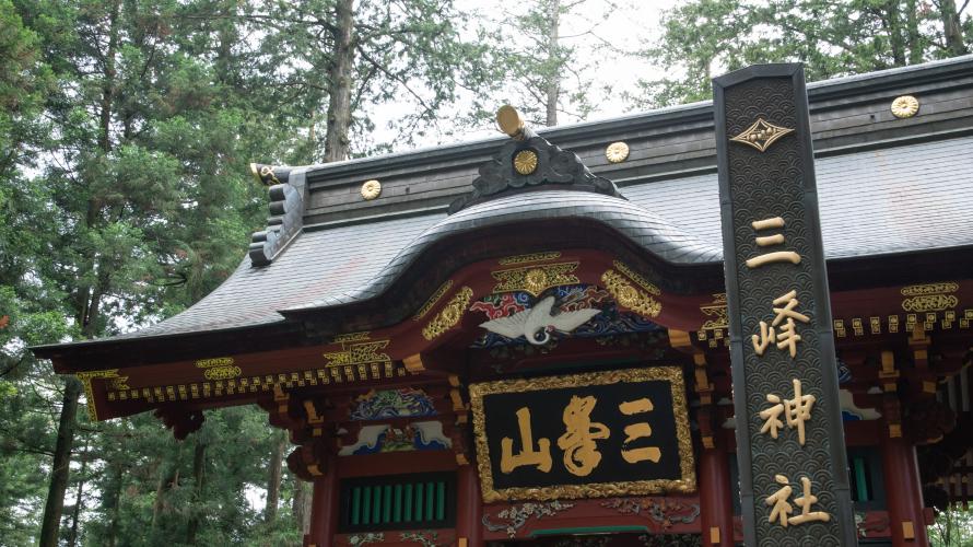 Ngôi Đền linh thiêng nằm trọc trời: Mitsumine Jinja