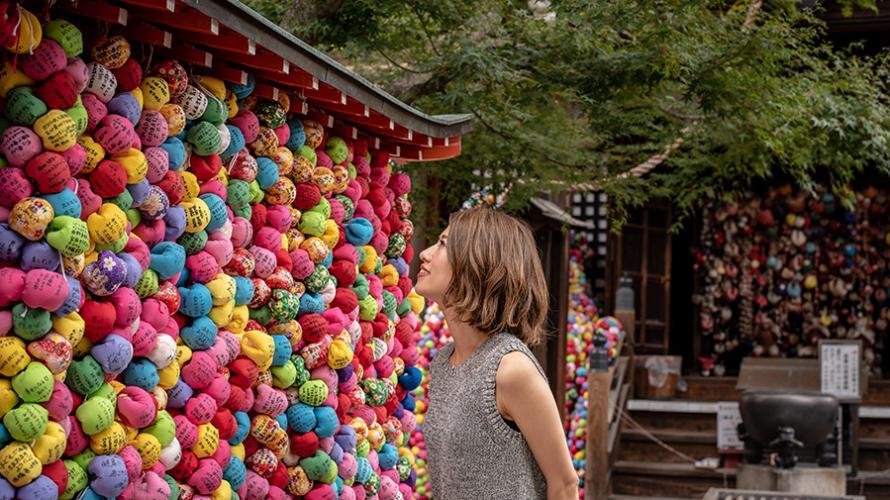 Điểm đến rực rỡ tại Kyoto: Yasaka Koshindo (八坂庚申堂)
