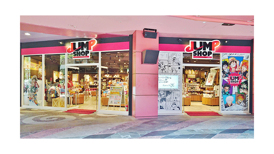 JUMP SHOP for All Jump Comic Fans
