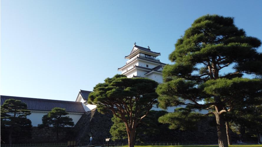 The Tsurugajo in Aizu Wakamatsu with Beautiful Garden and Tea Rooms