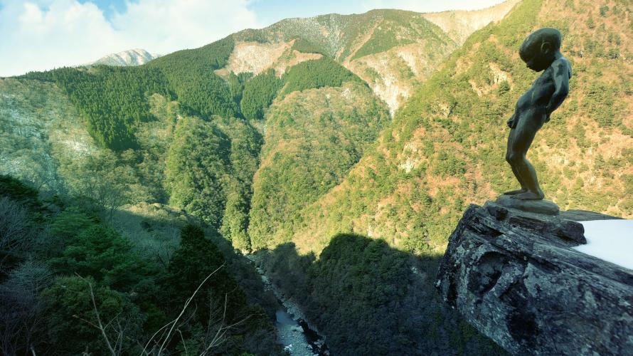 【2019日本全國紅葉特集】四国 - 德島縣內排名第3的祖谷溪