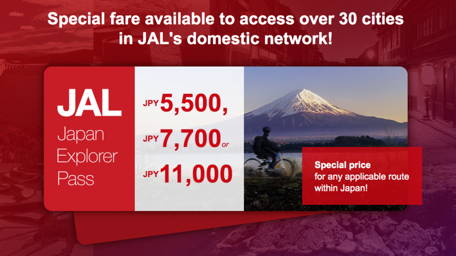 Special Deals For Domestic Flights Within Japan For Overseas Tourists! - Japan Airlines